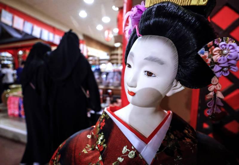 Abu Dhabi, United Arab Emirates, January 5, 2020.  Photo essay of Global Village.--  Japan Pavillion.Victor Besa / The NationalSection:  WKReporter:  Katy Gillett