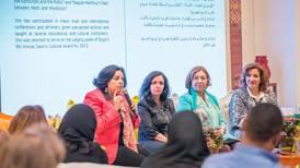 Abu Dhabi International Book Fair 2017: the legacy of Ibn Arabi