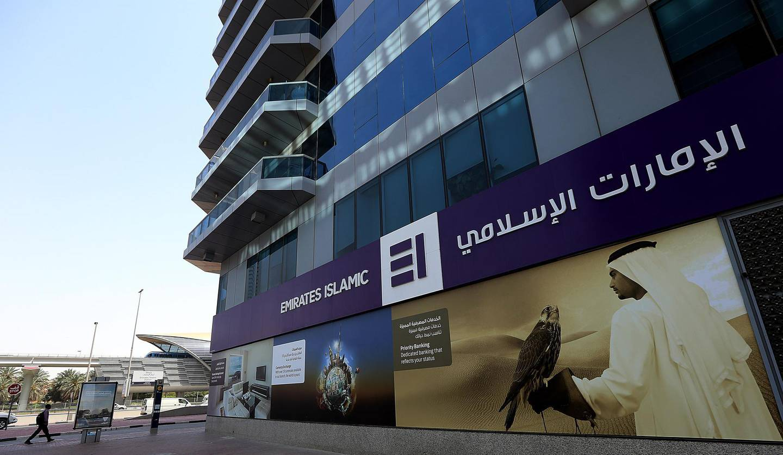 Dubai, United Arab Emirates-May, 10,2016: Emirates  Islamic bank  branch on Sheikh Zayed road  in Dubai . ( Satish Kumar / The National  )  ID No: 93614 Section: Business / Stock *** Local Caption ***  SK-Banks-10052016-08.jpg
