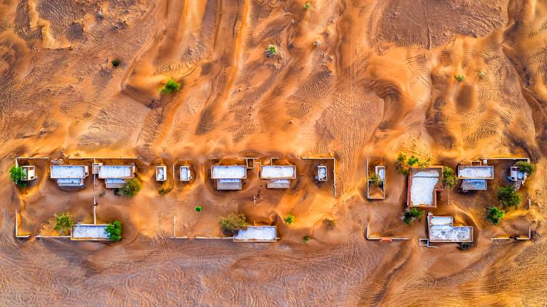 An image that illustrates this article Hidden gems of the UAE: 10 secret spots where photographers go for the best shots