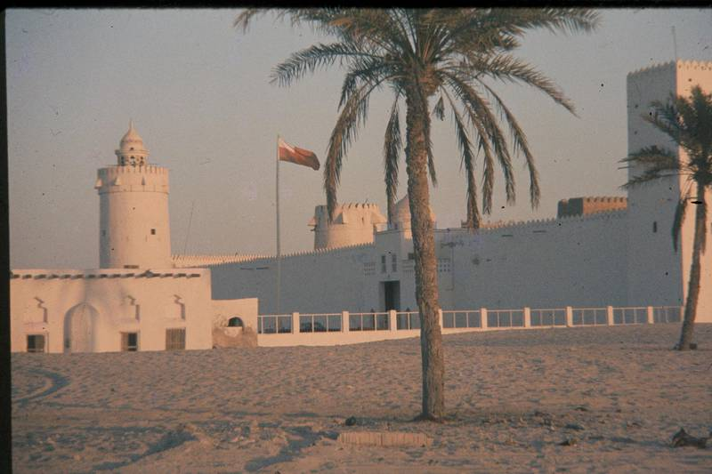 Historic photo of the Qasr Al Hosn  fort in Abu Dhabi, UAE from the John Wilkinson collection Credit  Prof. John Wilkinson © TCA Abu Dhabi
