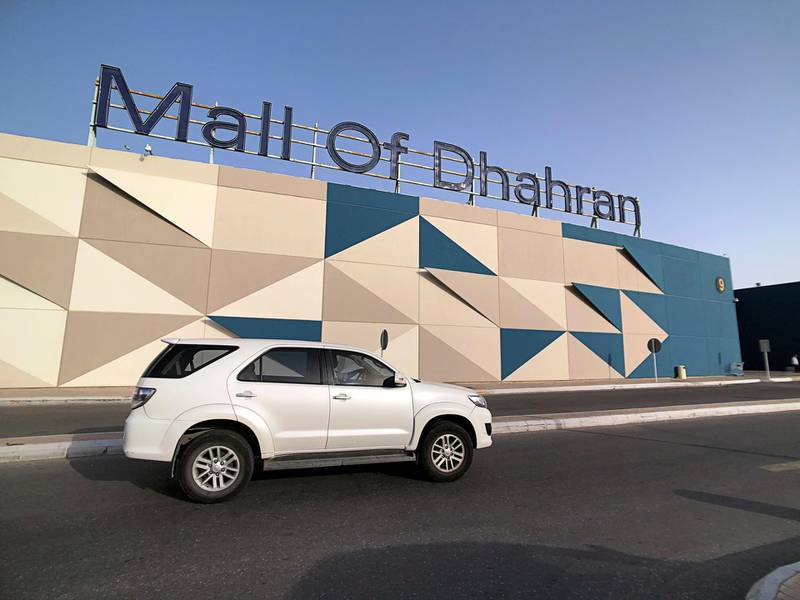 FILE PHOTO: A general view of the Mall of Dhahran, a shopping mall operated by Arabian Centres in Dhahran, Saudi Arabia, May 1, 2019. Picture taken May 1, 2019. REUTERS/ Hamad I Mohammed/File Photo