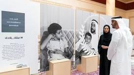 Sheikh Mohamed reviews progress on programme for Emirati newborns