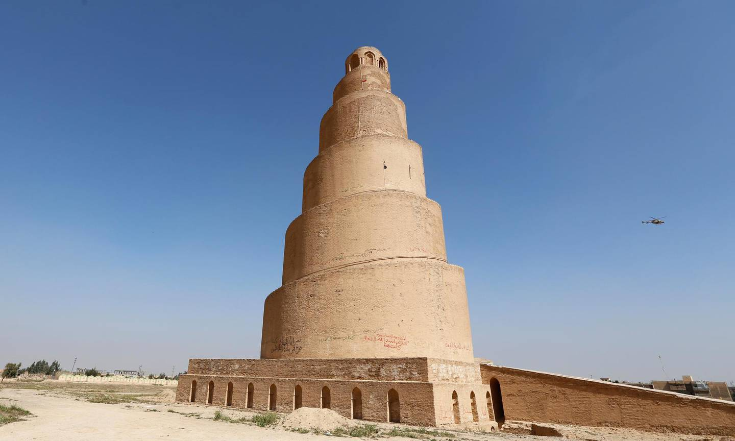 The Spiral Minaret of the Great Mosque is pictured in Samarra, March 15, 2015.  REUTERS/Thaier Al-Sudani (IRAQ - Tags: SOCIETY RELIGION)