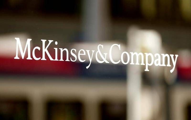 FILE PHOTO The logo of consulting firm McKinsey & Company is seen at an office building in Zurich, Switzerland September 22, 2016.  REUTERS/Arnd Wiegmann/File Photo