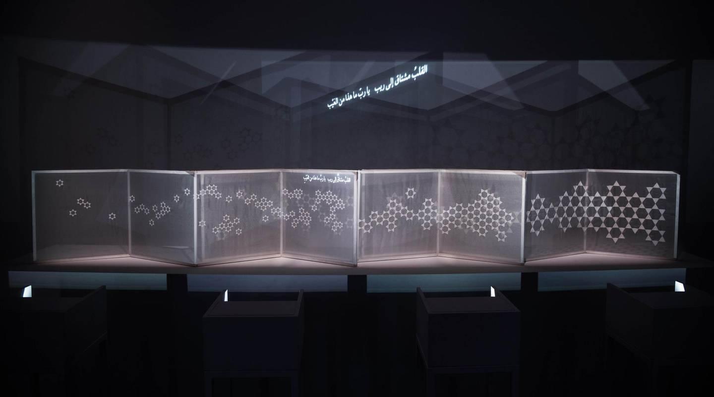 Dana Awartani, Diwans of the Unknown, 2021 (c) Riyadh Art