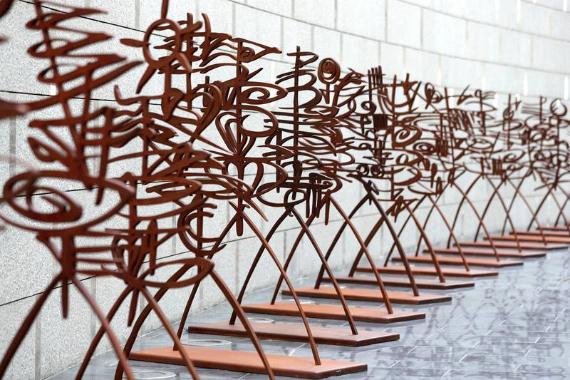 Dubai, United Arab Emirates - Reporter: Alexandra Chaves. Arts and Lifestyle. Rachid Kora•chi, Les Priants in the sculpture park. Art Dubai 2021 opens at the DIFC. Tuesday, March 30th, 2021. Dubai. Chris Whiteoak / The National