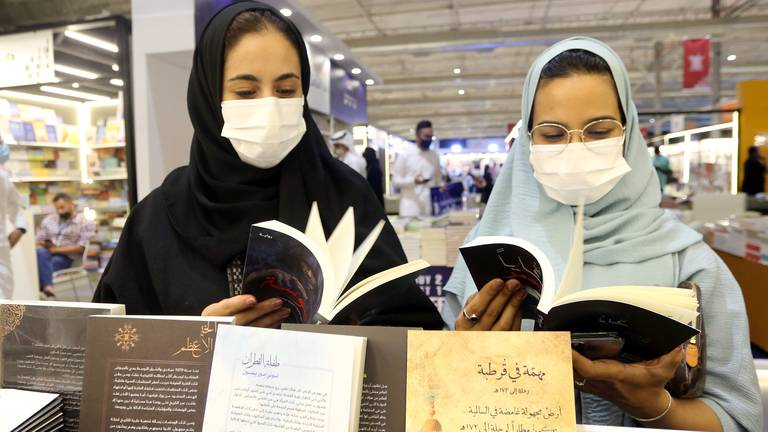 An image that illustrates this article Saudi publishing chief says it's a 'very exciting time' for kingdom's literary sector