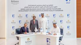 Adnoc and Reliance Industries weigh up petchems plant in Ruwais