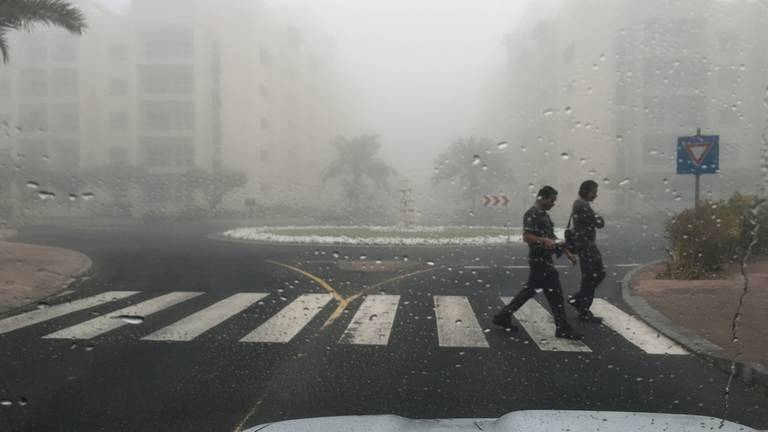 An image that illustrates this article UAE Weather: red fog warning for motorists in Al Ain