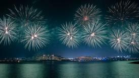 Saudi Arabia National Day 2021: Yas Island to turn green and host fireworks