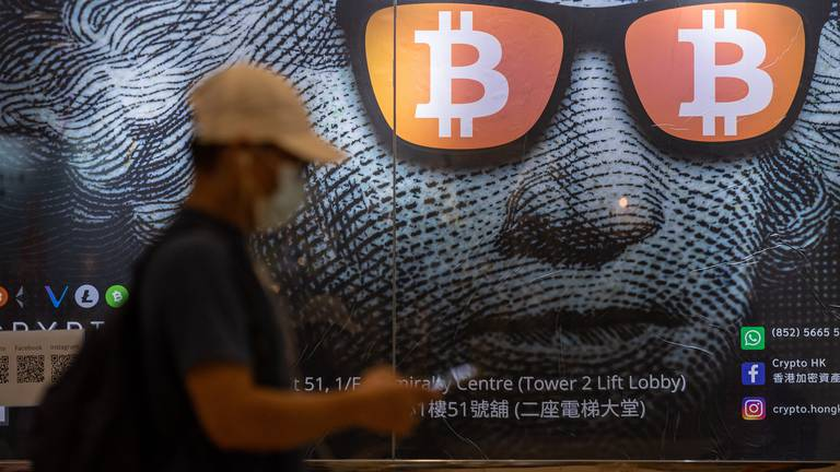 An image that illustrates this article Cryptocurrency-linked stocks slide in Hong Kong trading but Bitcoin steadies
