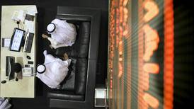 Gulf bourses little changed on quiet trading