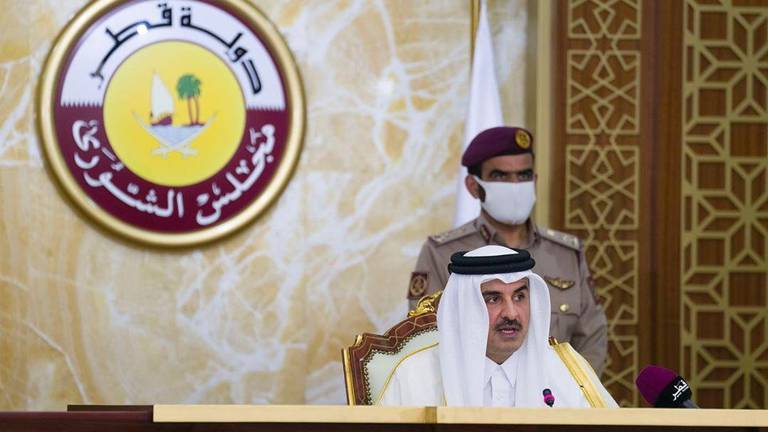 An image that illustrates this article Qatar's Emir orders a cabinet reshuffle