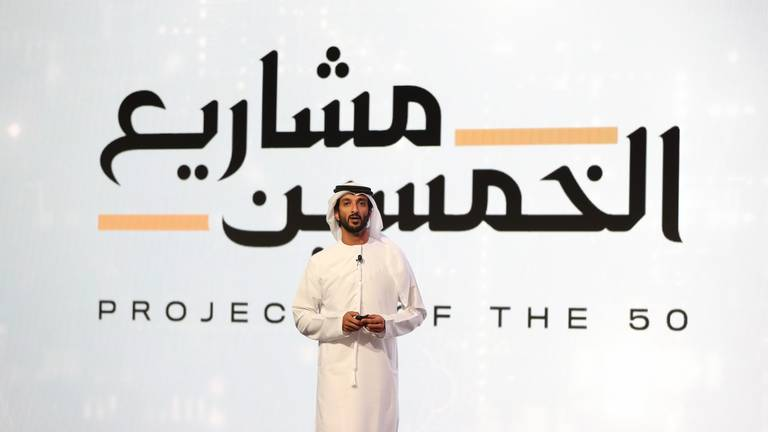 An image that illustrates this article UAE Projects of the 50: second package to be announced today