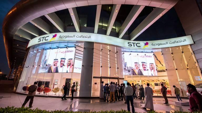 An image that illustrates this article Saudi Telecom's Q3 profit jumps 5.7 per cent on decreased expenses