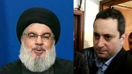 Hezbollah's Nasrallah calls for Beirut port blast judge to be replaced
