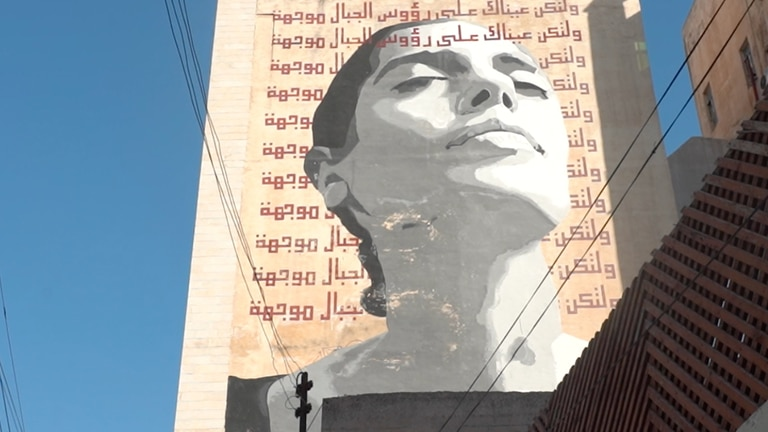 An image that illustrates this article Meet the Iraqi-Jordanian artist redefining the face of Amman