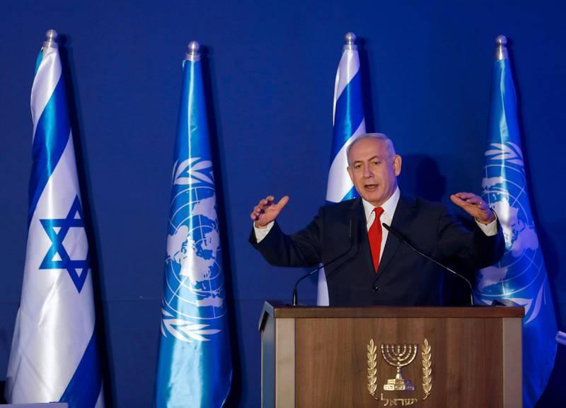 Israeli Prime Minister Benjamin Netanyahu speaks during an innovations event, also attended by U.N. Secretary General Antonio Guterres, at the Israel Museum in Jerusalem August 28, 2017. REUTERS/Ronen Zvulun
