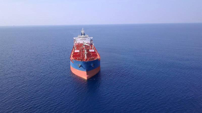 Adnoc Logistics and Services vessel. courtesy: Adnoc