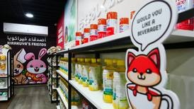 Inside Kirakuya: new quirky Japanese market opens in Dubai's Mina Rashid
