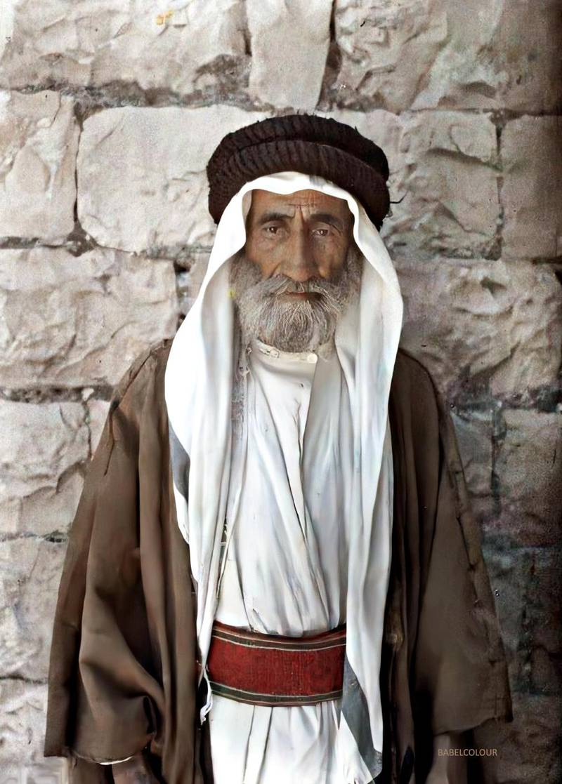 Vieillard musulman, Jérusalem, Palestine, 2 août 1918, (Autochrome, 12 x 9 cm), Paul Castelnau, Département des Hauts-de-Seine, musée Albert-Kahn, Archives de la Planète, A 15 785