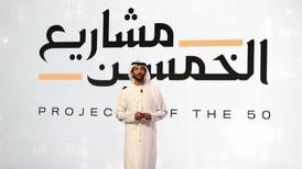 UAE and UK to explore new partnership opportunities