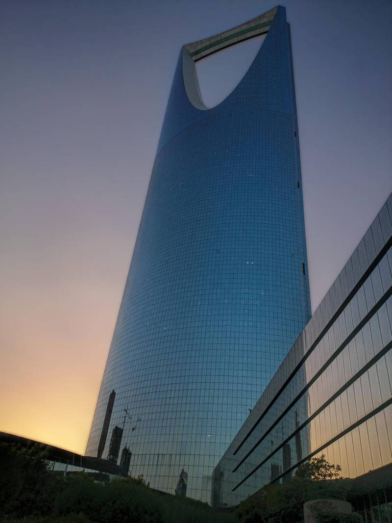 [UNVERIFIED CONTENT] Official full name Kingdom Business and Shopping Centre in Riyadh, Kingdom of Saudi Arabia. At 302 m it is the second tallest building in the country and the world's third tallet building with a hole.