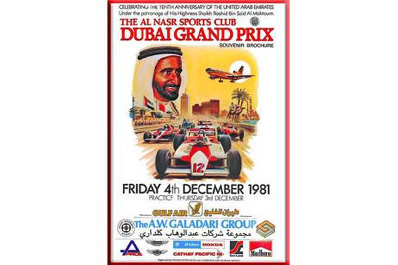 Program of advertising the Dubai Grand Prix 1981