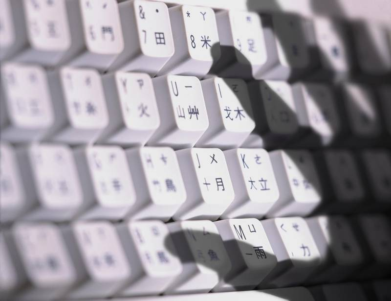 Computer keyboard with Chinese Characters. Illustration by Kareem Halfawi for The National.