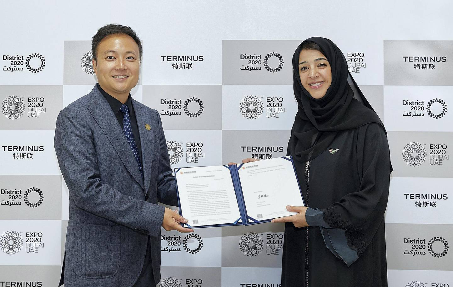DUBAI, UAE, MARCH 11, 2020 - Her Excellency Reem Al Hashimy UAE Minister of State for International Cooperation; Director General, Dubai Expo 2020 Bureau attends the signing Jeremy with Victor Al Founder & CEO of Terminus at District 2020 (Photo by Suneesh Sudhakaran/Expo 2020)