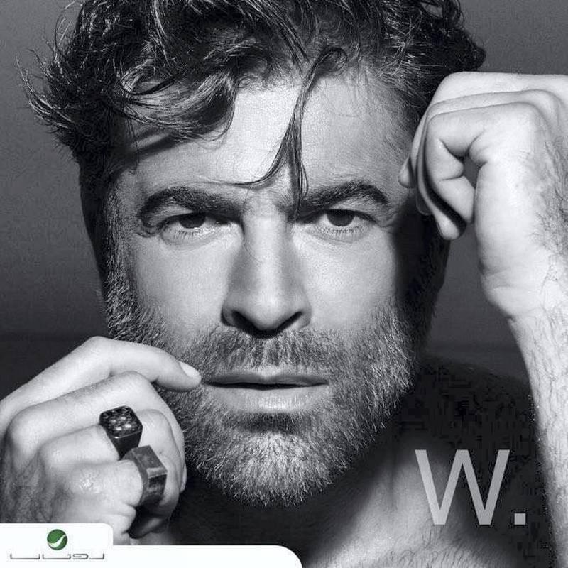Album cover image of W by Wael Kfoury. Courtesy Rotana Music