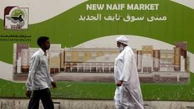 Dubai police use data and surveillance to cut crime in Deira district