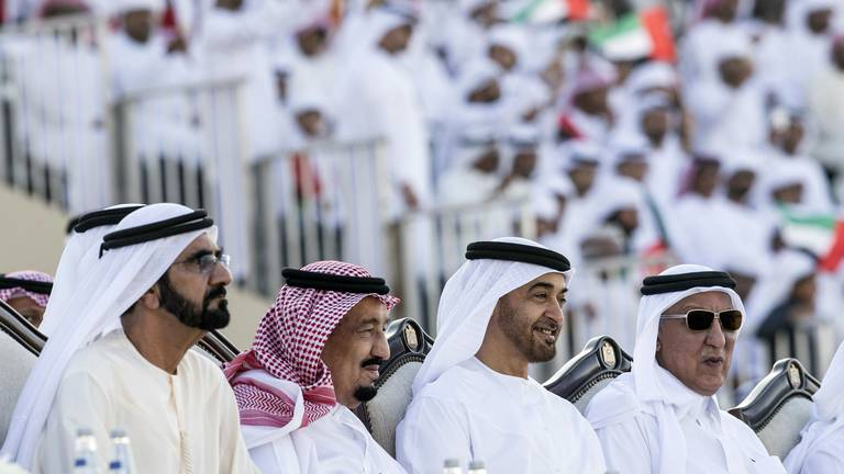 An image that illustrates this article UAE leaders congratulate King Salman on Saudi Arabia's National Day