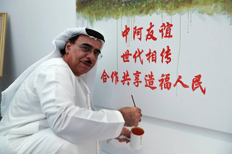 Abu Dhabi, U.A.E., July 17, 2018.   The Launch of China Week at Manarat Al Saadiyat with guests of honor, Noura Al Kaabi, Minister of Culture and Knowledge Development and Ni Jian, Ambassador of China.-- Emirati Artist, Mohammed Mandi infront of his collaborative painting with Chinese artist and teacher, Jack Lee of the Tiananmen Square entrance and the Qasr Al hosn Fort. Victor Besa / The NationalSection:  NAReporter:  John Dennehy