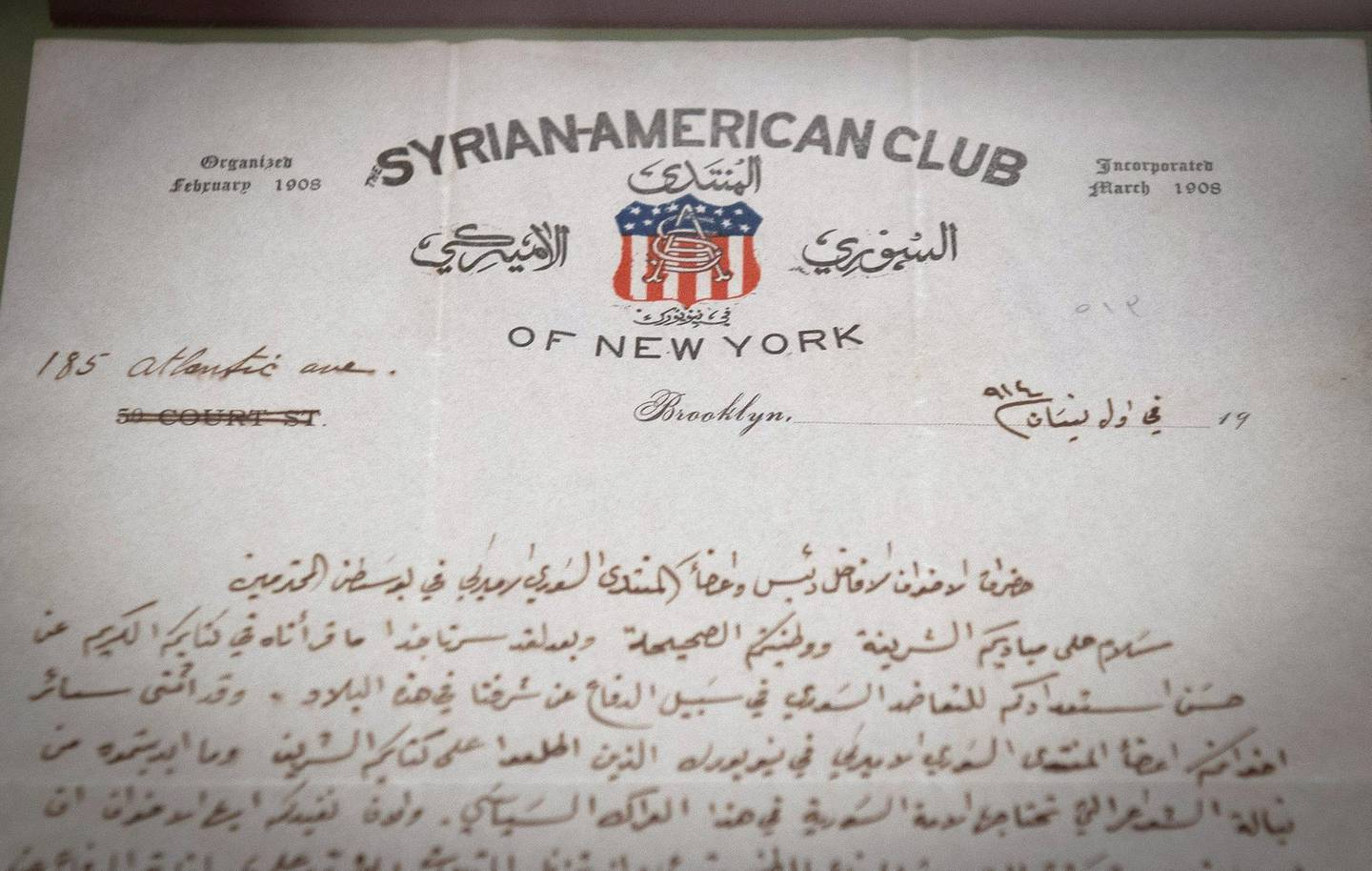 """A letter from the Syrian-American Club of New York on display at the exhibition, """"Little Syria, NY, An Immigrant Community's Life & Legacy"""" on view from October 1, 2016 - January 9, 2017 at the Ellis Island National Museum of Immigration, September 27, 2016, in New York. (Photo by Bryan R. Smith / AFP)"""